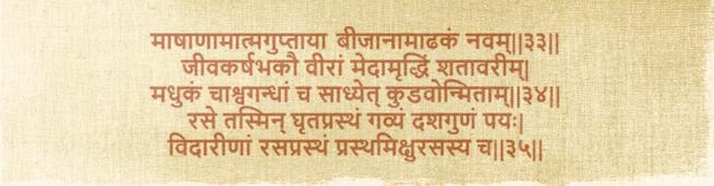 Aswagandha Withania Uses